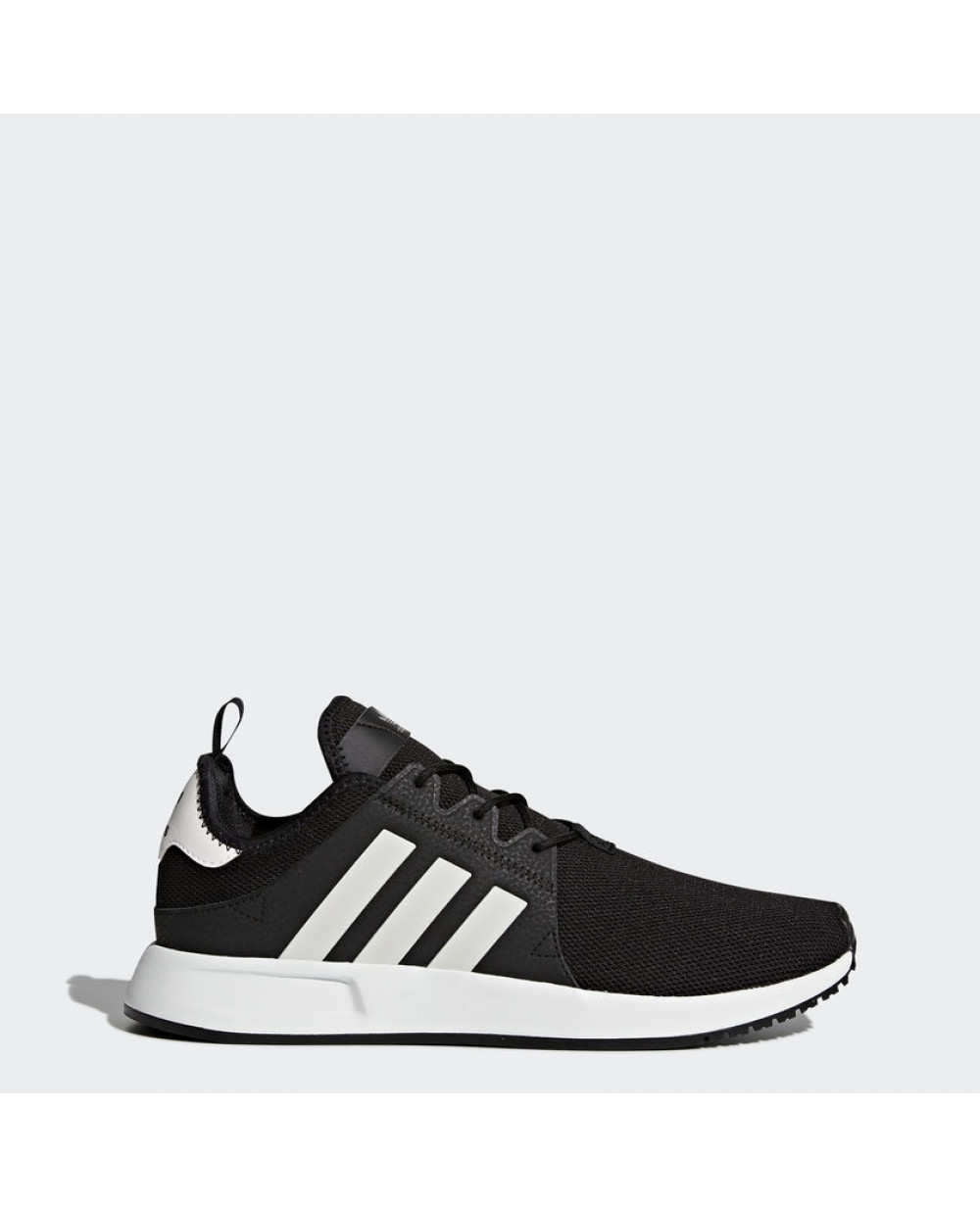 pedal selva pavo  Adidas X_PLR Running Shoes For Men BY8688