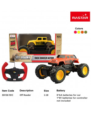 Rastar Off   Roader